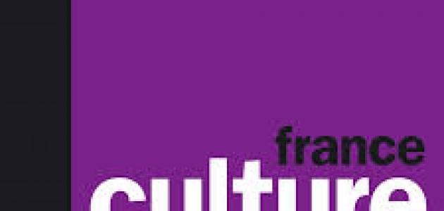(Ré)Ecoutez … Ca rime à quoi sur France Culture